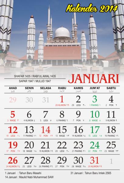 Permintaan Informasi Harga Pengadaan Cetak Kalender 2014 UIN Maliki